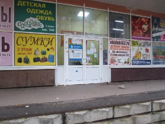 Аренда коммерческой недвижимости, 40м <sup>2</sup>, г. Тольятти, Дзержинского  27А