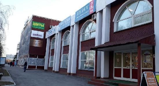 Аренда коммерческой недвижимости, 300м <sup>2</sup>, г. Тольятти, Автостроителей  96