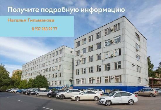 Комсомольская  84А