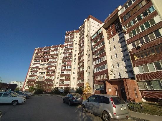 Продажа коммерческой недвижимости, 68м <sup>2</sup>, г. Тольятти, 70 лет Октября  12