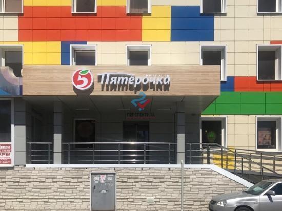 Аренда коммерческой недвижимости, 100м <sup>2</sup>, г. Тольятти, Дзержинского  16А