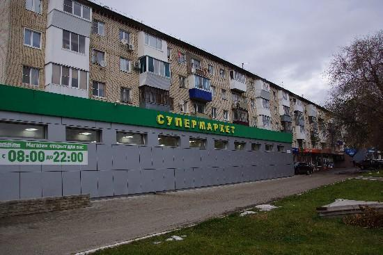 Продажа коммерческой недвижимости, 500м <sup>2</sup>, г. Тольятти, 50 Лет Октября
