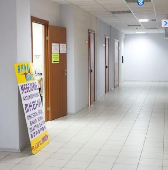 Аренда коммерческой недвижимости, 23м <sup>2</sup>, г. Тольятти, Коммунальная  46