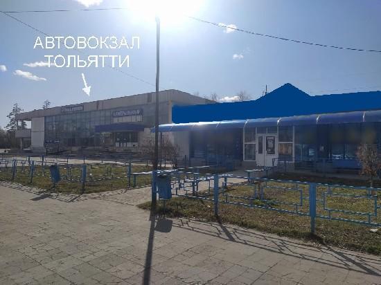 Продажа коммерческой недвижимости, 480м <sup>2</sup>, г. Тольятти, Родины  1