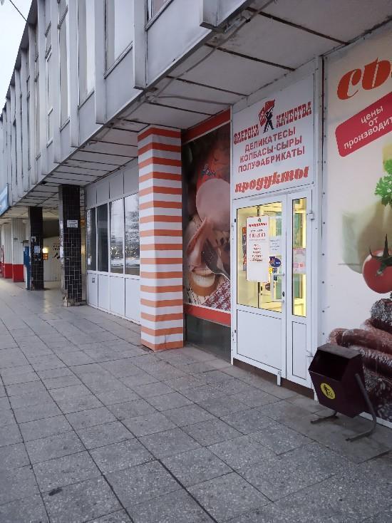 Аренда коммерческой недвижимости, 27м <sup>2</sup>, г. Тольятти, Московский  39
