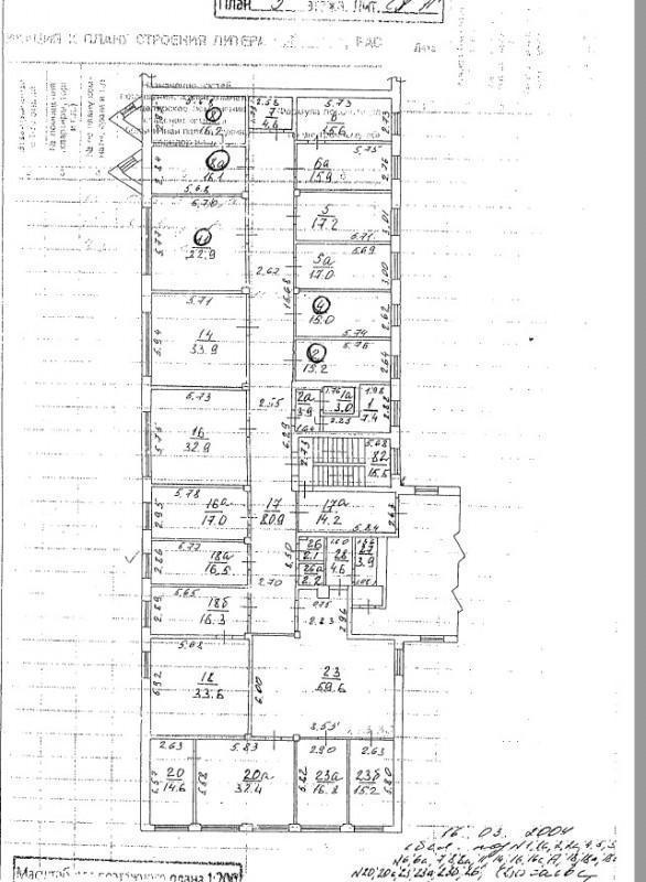 Аренда коммерческой недвижимости, 16м <sup>2</sup>, г. Тольятти, Новый пр-д  8