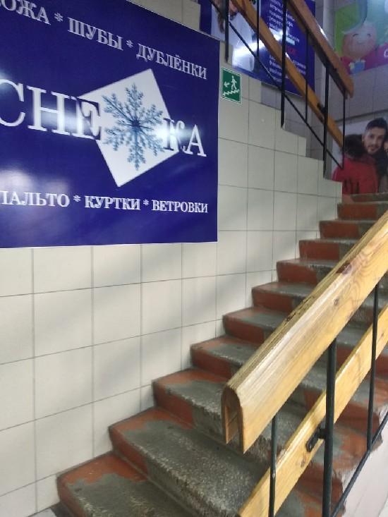 Аренда коммерческой недвижимости, 72м <sup>2</sup>, г. Тольятти, Дзержинского  17А