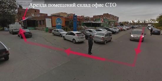 Аренда коммерческой недвижимости, 36м <sup>2</sup>, г. Тольятти, 40 лет Победы  94б