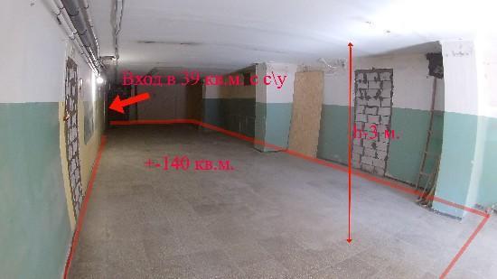 Аренда коммерческой недвижимости, 130м <sup>2</sup>, г. Тольятти, Чайкиной  52