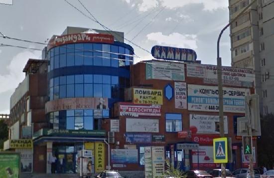 Продажа коммерческой недвижимости, 189м <sup>2</sup>, г. Тольятти, Тополиная  25А